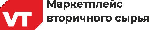 VTORT.ORG - маркетплейс вторичного сырья, купить-продать вторичное сырье