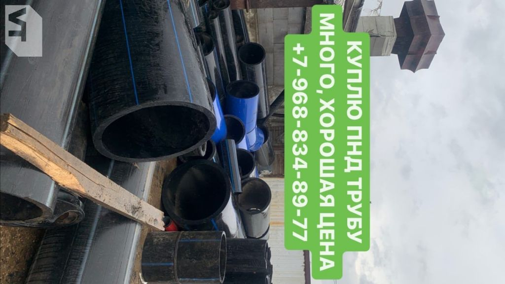 Отходы ПНД, круглосуточно, выгодно, 10км от мкад